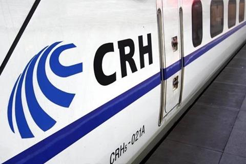 """高铁""""CRH""""商标要被撤销?法院:依据不足应重作决定"""